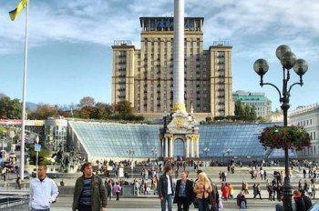 Ukrayna Gezilecek Yerler – Ukrayna'daki En Turistik Yerler