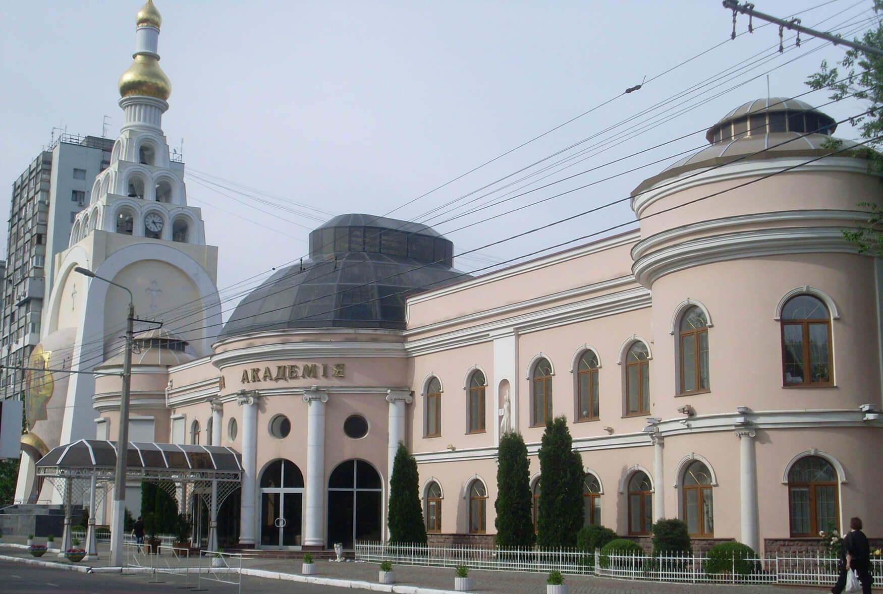 Odessa Ulusal Hukuk Akademisi