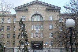 Odessa İnşaat Mühendisliği ve Mimarlık Üniversitesi