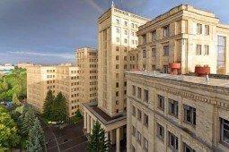 Kharkiv Karazin Üniversitesi