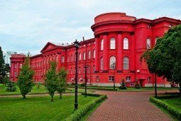 Kiev Taras Shevshenko Üniversitesi