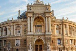 Odessa Devlet Tıp Üniversitesi